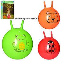 Мяч для фитнеса детский, Фитбол, Прыгун с рожками MS 2249