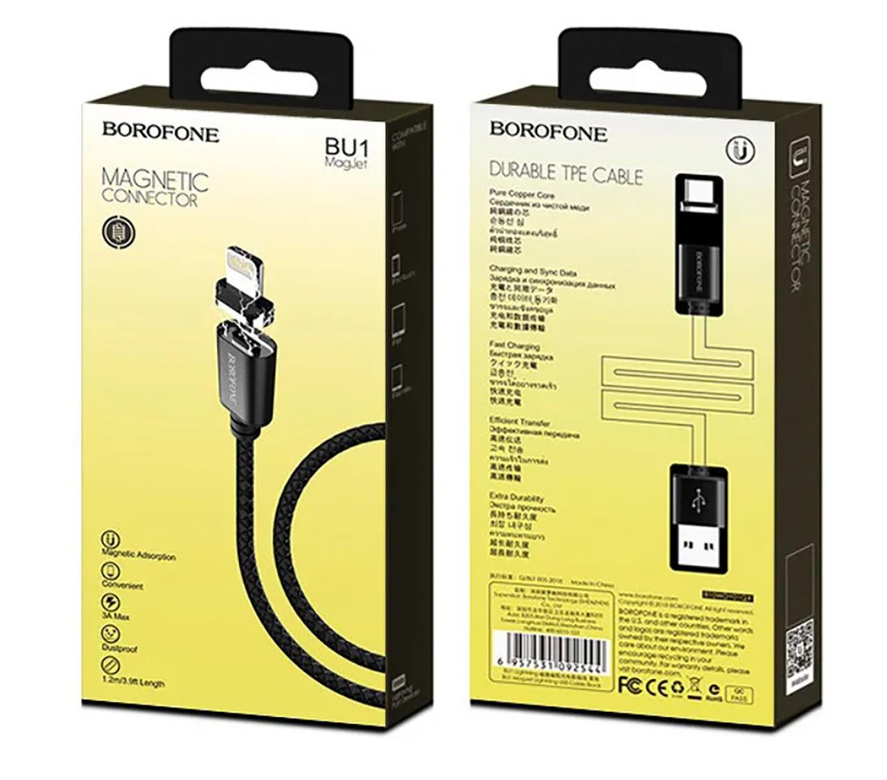 Кабель USB Borofone BU1 Mag Jet Lightning Чорний колір