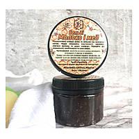 Гоммаж скраб-мыло из оливкового масла для глубокого очищения кожи - Молоко и мёд 250 г
