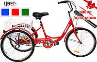 """Трехколесный грузовой велосипед Ardis City Line 24"""" Красный"""