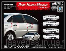 Хром накладки на ручки Chevrolet Lacetti 2003-2009 (Корея A296)