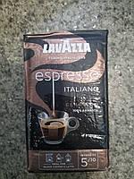 Lavazza Espresso кофе молотый 250 г