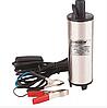 Електронасос для дизельного палива Насоси+ DB 24 V mini