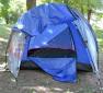 Палатка туристическая (двухместная).Valdai 2