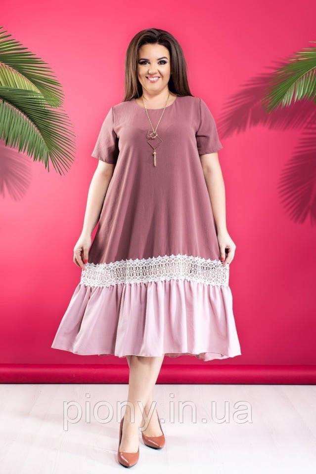 Женское Платье свободного кроя Батал