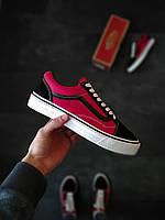 Кеды Vans Old Skool Black / Red