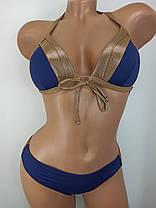 Купальник бикини с уплотненной чашкой Push Up Kesell 2033 синий на 42 44 46 48 50 размер, фото 2