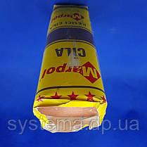 Паста полірувальна для сталі, жорстка для фінішної поліровки, червоний, 1 кг - Marpol, фото 2
