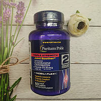Puritan's Pride Glucosamine Chondroitin MSM with Vitamin D3 Triple Strength 80 tabs.