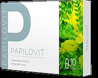 Papilovit (Папиловит) - капсулы от папиллом и бородавок, фото 1