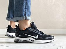 Мужские модные кроссовки Nike Air Presto CR7,черно белые, фото 3