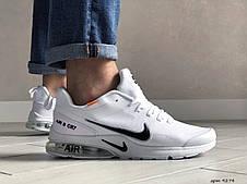 Мужские модные кроссовки Nike Air Presto CR7,белые, фото 3