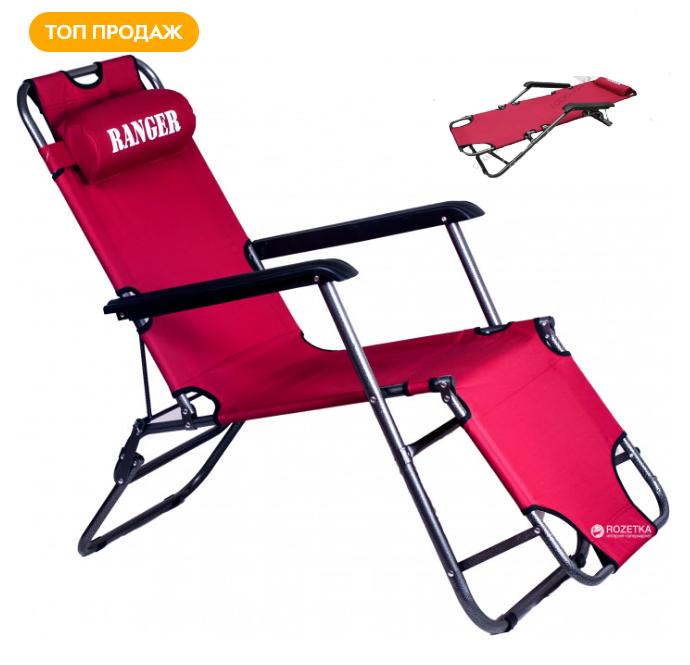 Кресло шезлонг лежак стул раскладной для отдыха Ranger Comfort 3