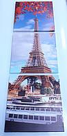 Модульная картина с Эйфелевой башней 110х35 см (35x35-3шт)
