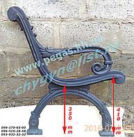 Ножки чугунные с подлокотником для скамейки, фото 1