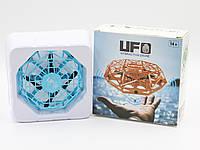 Интерактивный дрон квадрокоптер UFO с сенсорным управлением DM101