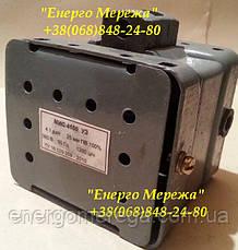 Электромагнит МИС 4100Е 380В, фото 2