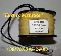 Электромагнит МИС 4100Е 380В, фото 3
