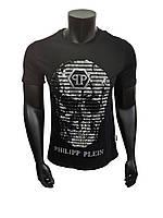 Мужская качественная футболка Phillipp Plein (Филип Плейн) реплика