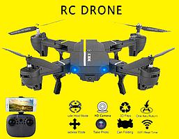 Квадрокоптер с камерой WiFi   Складывающийся корпус RC 8807