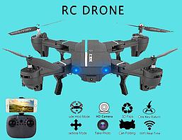 Квадрокоптер RC 8807 с WiFi камерой, летающий дрон  + Складывающийся корпус