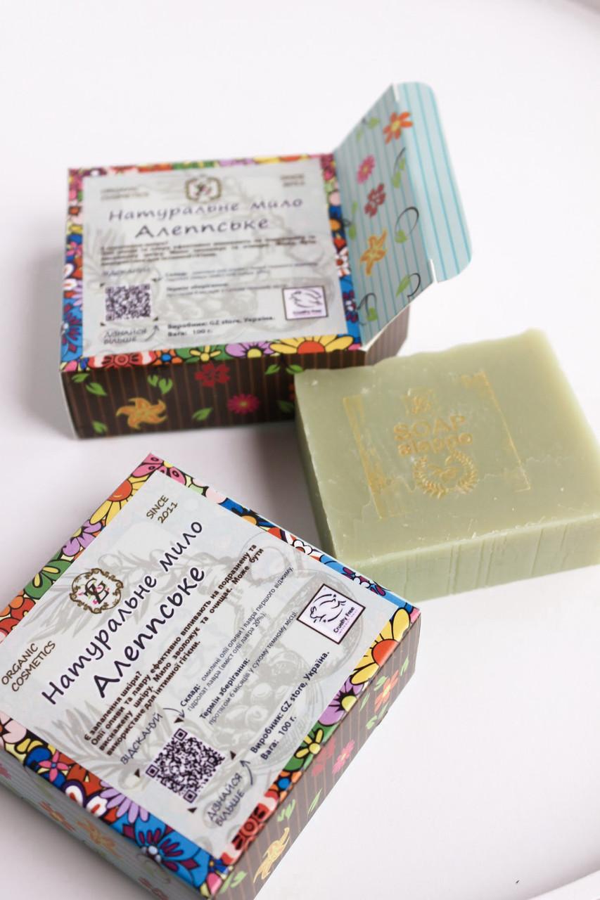 Лечебное мыло Алеппское - лучшее, на оливковом и лавровом масле 20%, от сухости, прыщей, шелушения - 100 грамм