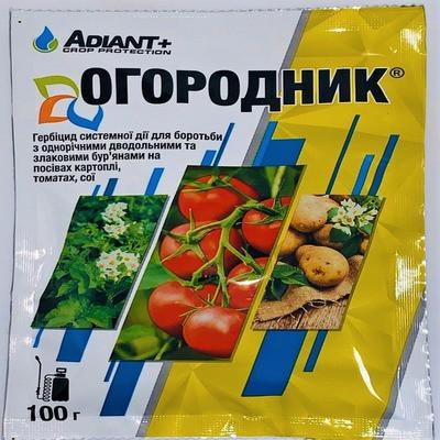Системный гербицид Огородник/ Зенкор (100 г) — избирательный, на посевах картошки, томатов. До- и после-всходо
