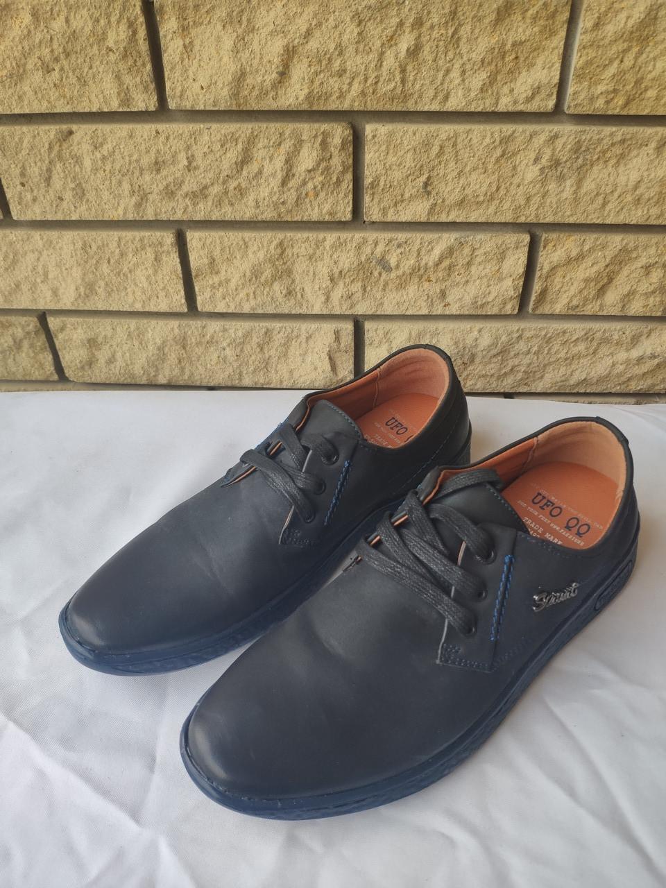 Туфли мужские спортивного стиля из экокожи( нубук), подошва прошита UF0QQ