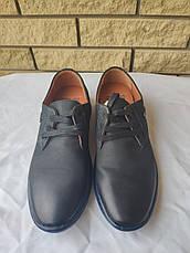 Туфли мужские спортивного стиля из экокожи( нубук), подошва прошита UF0QQ, фото 3