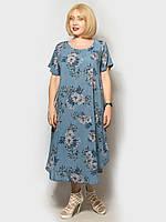 Женское платье большого размера бохо итальянское 54-62