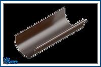 Желоб водосточный, водосточная система INES 120 мм Цвет RAL 8017 коричневый.