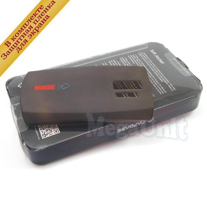 Capdase Силиконовый чехол (+пленка) для Nokia 205 Asha