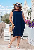 Сарафан женский летний в стиле бохо темно синий