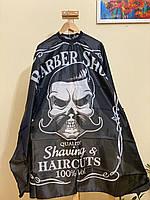 Пеньюар парикмахерский черный для Барбершопа ДенIC profesional (пеньюар перукарський для салону краси)