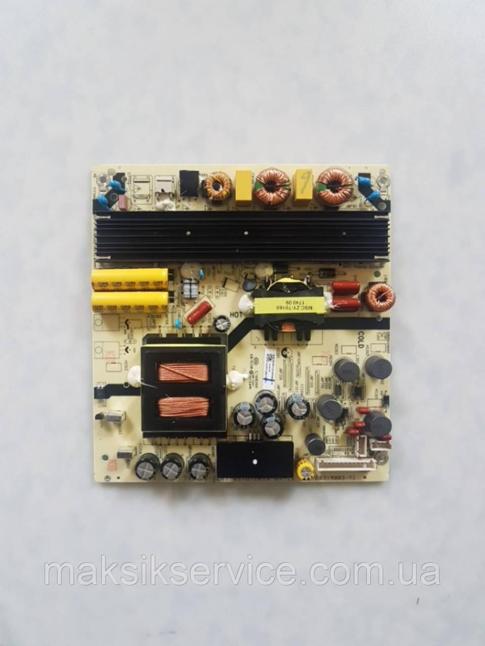 Блок питания TV5502-ZC02-01 E021M003-Y1 Kivi 55UR50GU