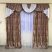 Готовые шторы в спальню ALBO 150х270cm (2 шт) и ламбрекен коричневый (LS-215-2), фото 7