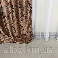 Готовые шторы в спальню ALBO 150х270cm (2 шт) и ламбрекен коричневый (LS-215-2), фото 6