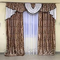 Готовые шторы в спальню ALBO 150х270cm (2 шт) и ламбрекен коричневый (LS-215-2), фото 8