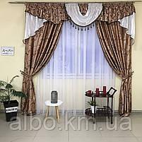 Готовые шторы в спальню ALBO 150х270cm (2 шт) и ламбрекен коричневый (LS-215-2), фото 10