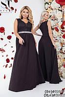 Платье вечернее длинное в пол черное Алуиза 42 44 46 48 50 52 54