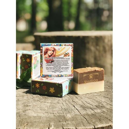 Шампунь-мыло энергетик с Гуараной и Аргановым маслом 20 г, пробник - для нормальных и сухих волос - без SLS!