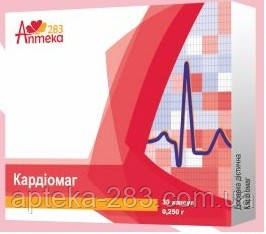 Кардіомаг, капс по 250 мг, №30
