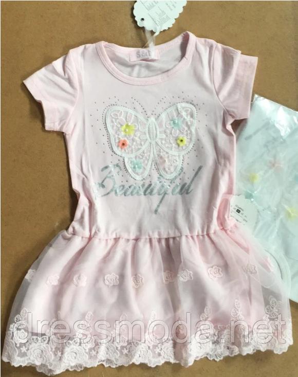 Платье для девочек S&D 1-5 лет