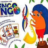 Лото и Домино для детей