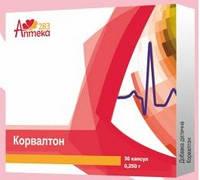 Корвалтон, капс по 250,0 мг №30