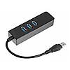 USB-HUB с 3-я портами USB 3.0 и LAN/A-RJ45 портом Kebidumei KY-888, фото 5