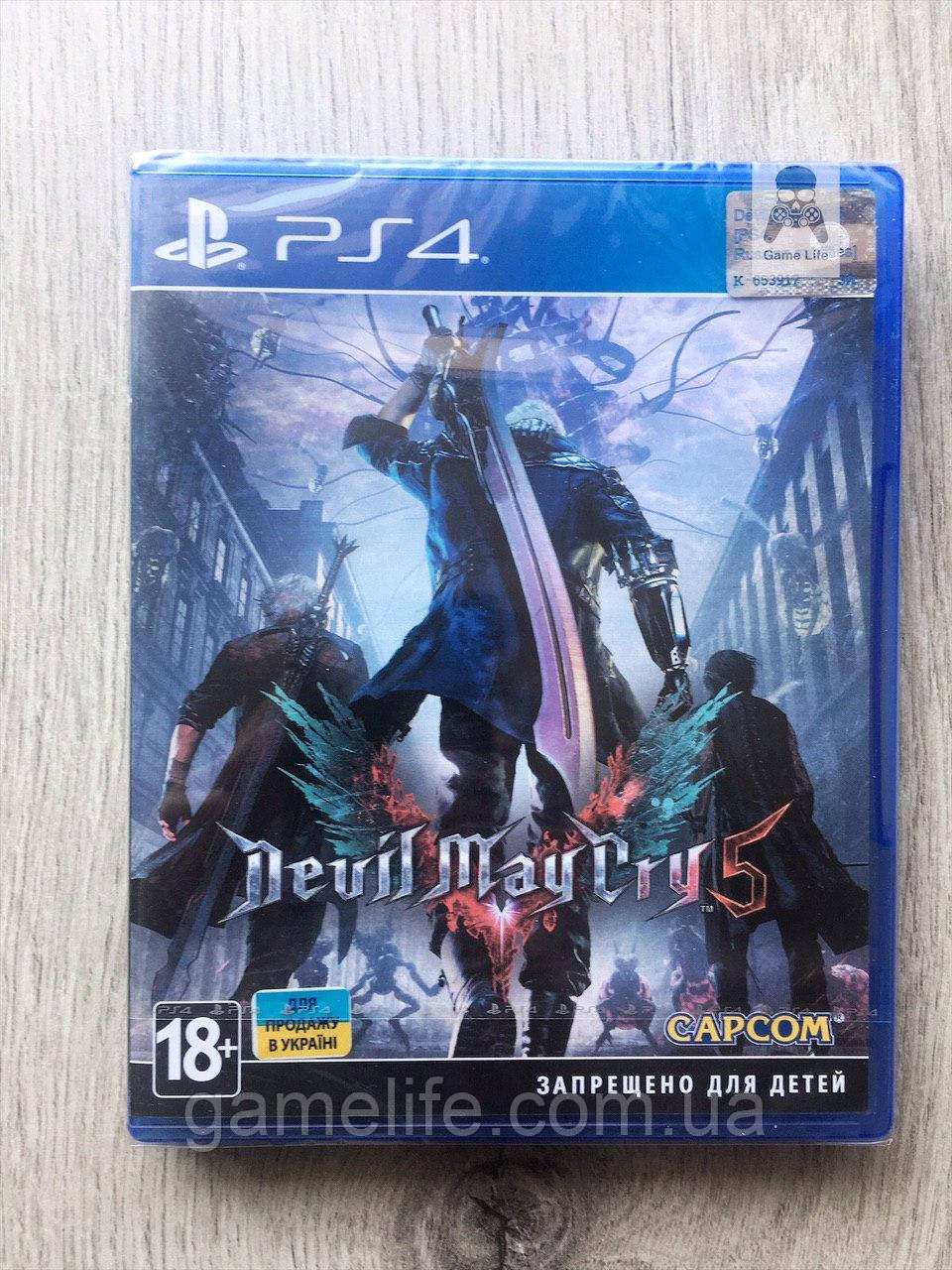 Devil May Cry 5 (рус. суб.) PS4
