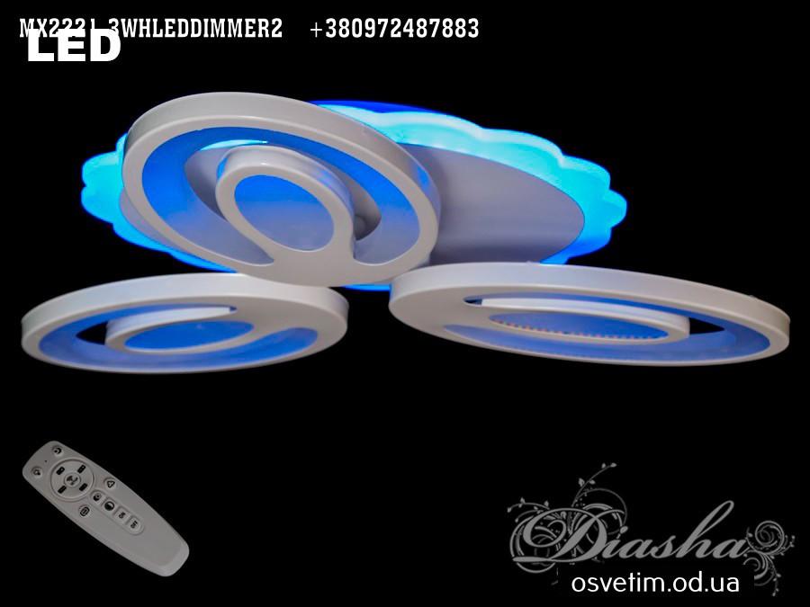 Сверхъяркая светодиодная люстра с цветной подсветкой 80W&MX2221/3BK LED dimmer-2.4G