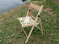 Стул деревянный раскладной, фото 1