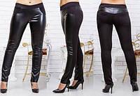 Лосины,брюки из кожи. (48-54) код 108 Б